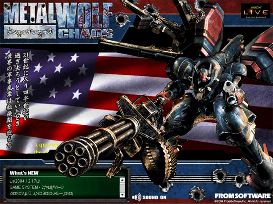 Metal Wolf Chaos Fanatical Five: Top 5 Patriotic American Games