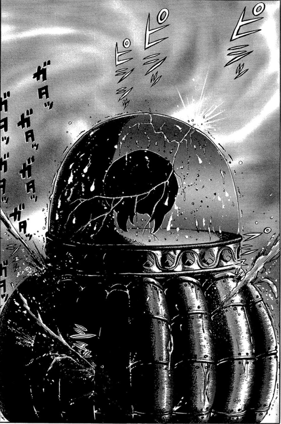 Metroid Manga Metroid Escape ultimate warrior